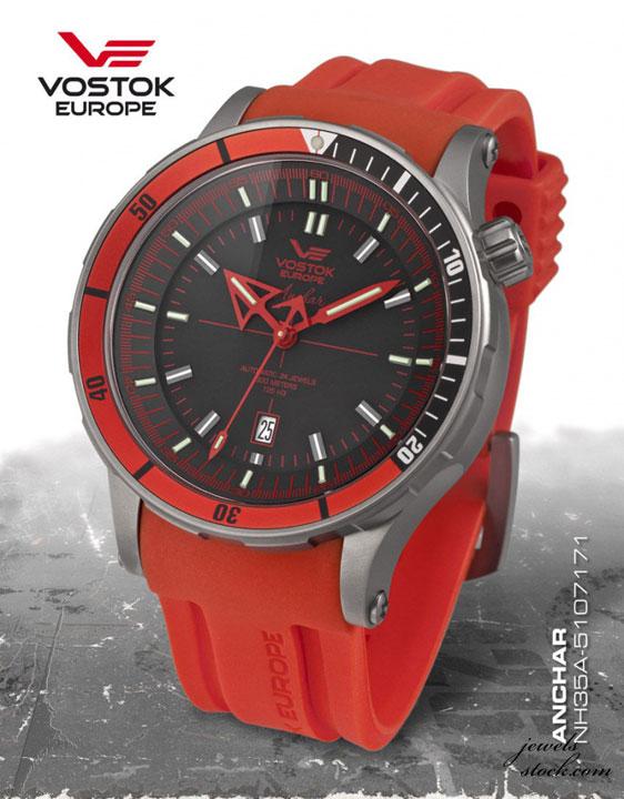Часы Восток Амфибия, модель 710059